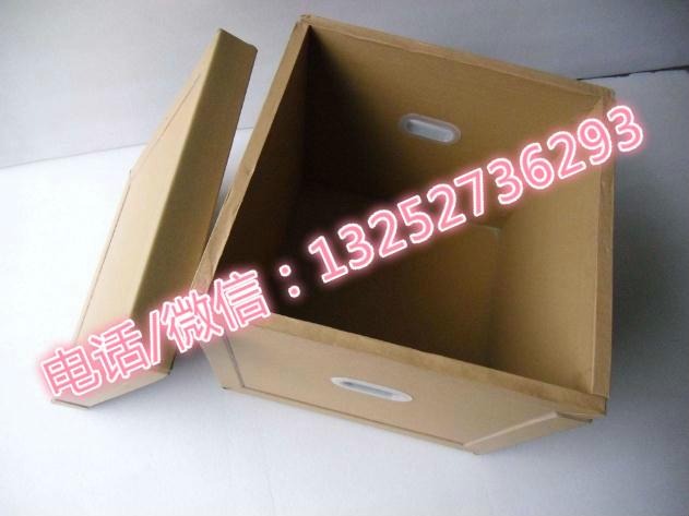 快递纸箱批发3层5层邮政淘宝纸箱打包发货包装盒搬家箱纸箱子定做