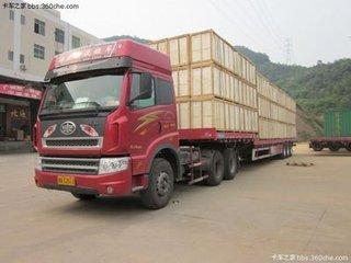 邯郸市、大名县到巴中市物流往返长途专线13260474878