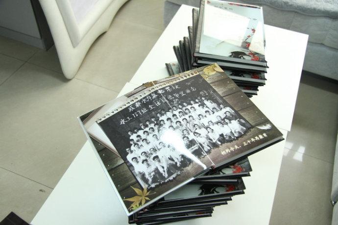 西安通讯录制作、同学录制作、哪有做聚会活动纪念册相册的