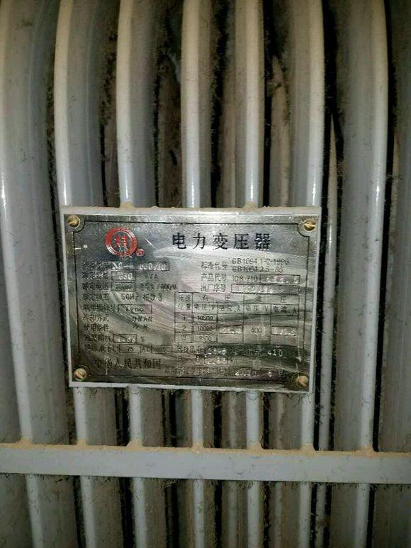 成都高新西区废钢大量回收