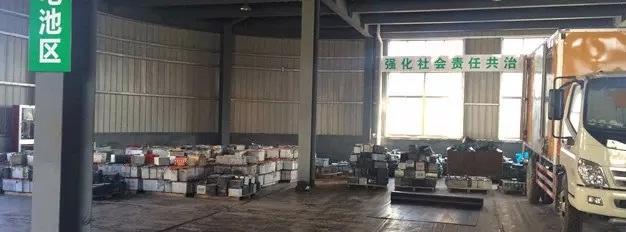 金堂县厂家报废电瓶回收电话