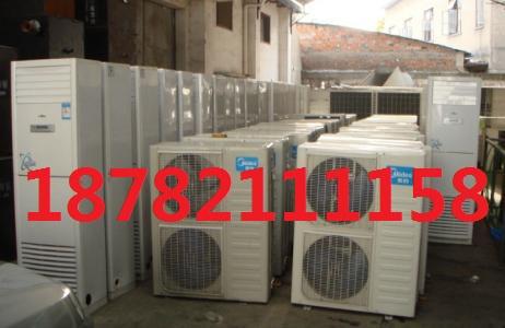 金堂县废旧制冷设备回收公司