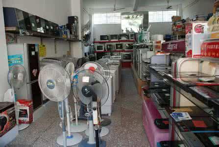 温江区办公室设备回收站