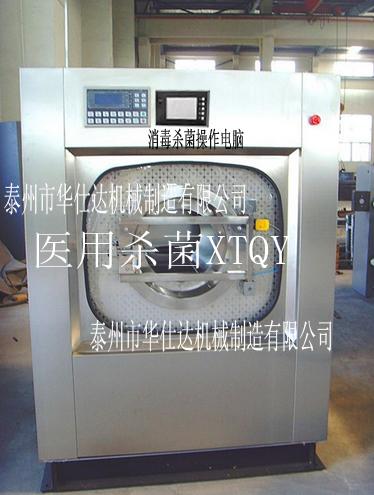 新界医院用臭氧净化洗脱机生产