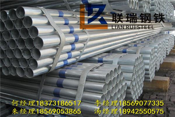 衡阳热镀锌钢管价格、湖南国标热镀锌焊管厂家