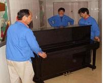 哪里有提供钢琴搬运-搬家物流