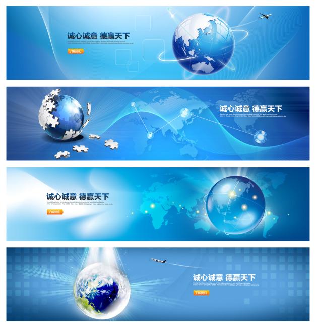 生产蓝色ppt背景素材