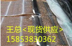 海东钠基膨润土防水毯哪里卖经销商欢迎光临海东