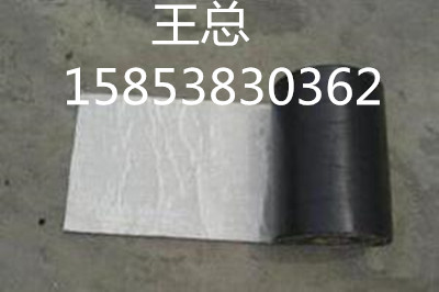 欢迎您湘西玻纤格栅生产商1585383O362