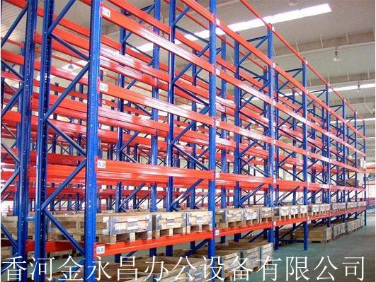 金永昌办公设备专业生产仓储货架模具货架货架定做托盘货架仓储货架