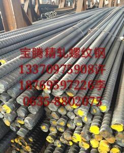 海门25mm精轧螺纹钢锚具规范生产厂家