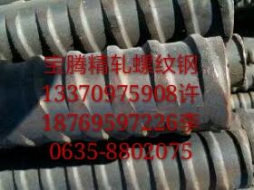 卫东现货销售-133-7097-5908精轧螺纹钢螺母标准