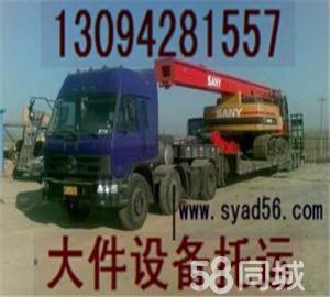 安达物流-大件运输、龙安达物流界工程优乐国际娱乐运输-托板爬梯车运输车队、挖机托运-特种物流运输公司