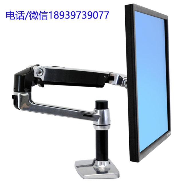 衢州电脑显示器支架爱格升LX45-241-026