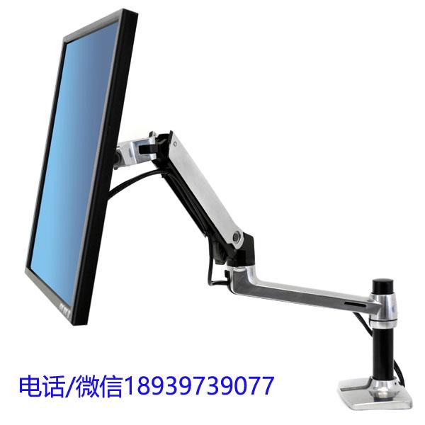 金华显示器折叠支架Ergotron45-241-026