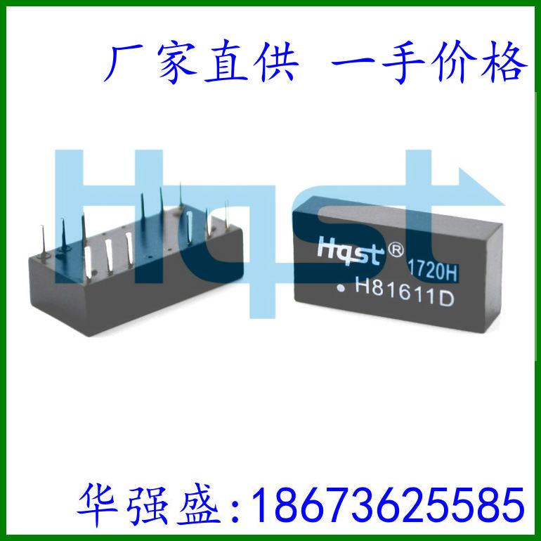 福州千兆单口工业级hx5008nl网络变压器应用电路