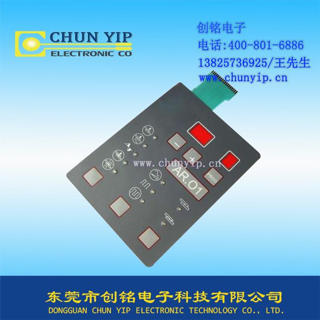 供应薄膜开关定制、薄膜面板生产、薄膜按键打样