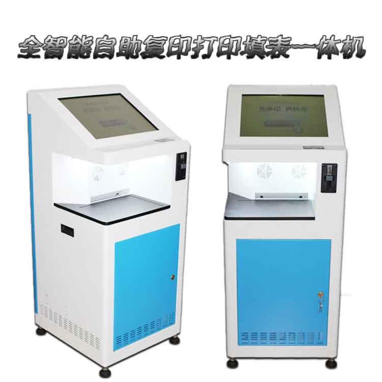 图书馆自助打印机复印机 投币打印机