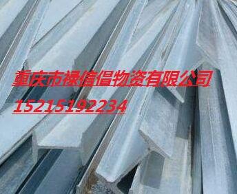 供应国标镀锌角钢 重庆热轧角钢 镀锌工角槽 现货配送批发