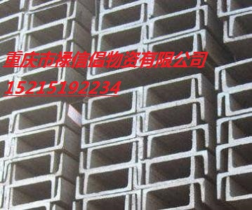 供应国标重庆热轧角钢 80*80*10mm热轧角钢 潼南镀锌工角槽规格