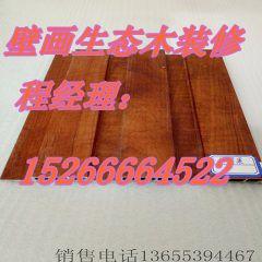 广州市极速装修3D打印壁画床头装饰画