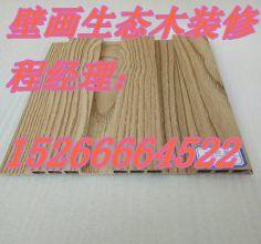 桂林市极速装修竹木纤维墙板集成吊顶