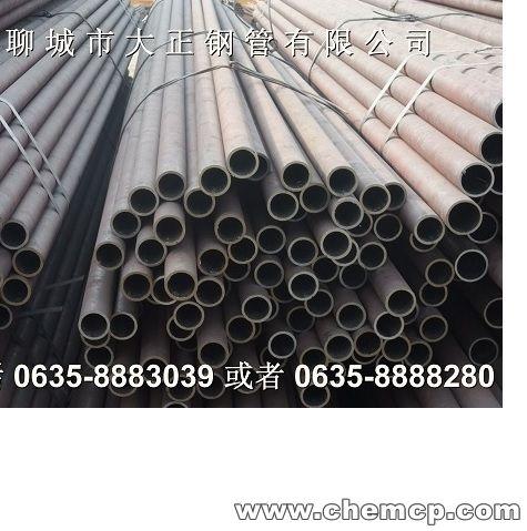 245*55钢管厂家、245*55钢管价格