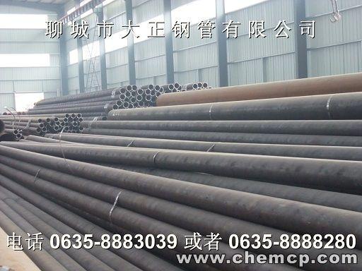 133*16钢管厂家、133*16钢管价格