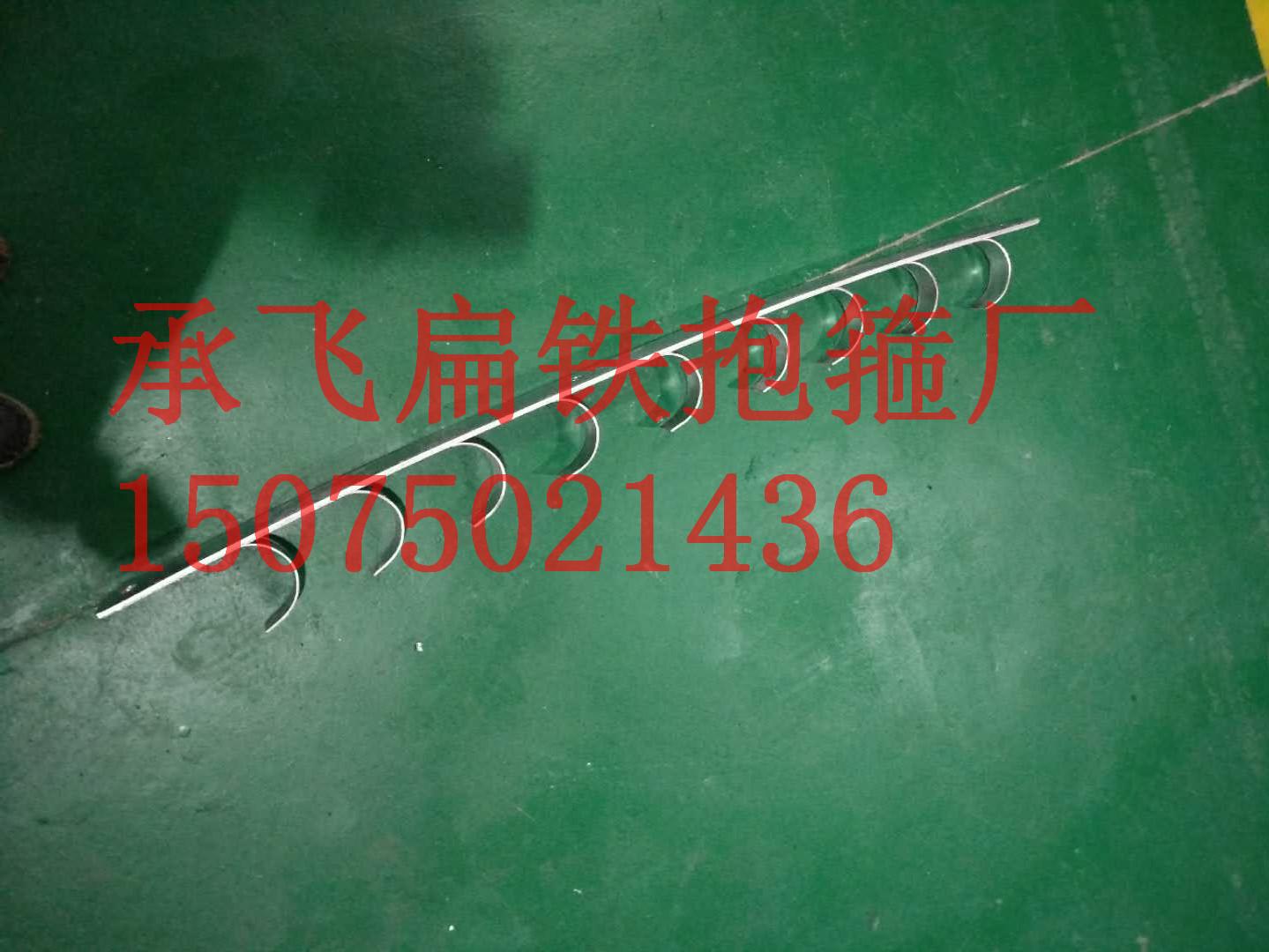 电缆挂钩产品结构