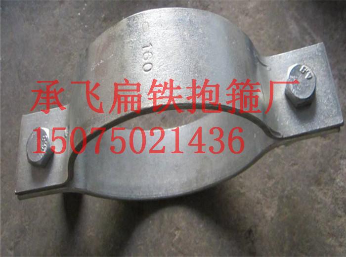 60*6*190扁铁抱箍的重量是多少