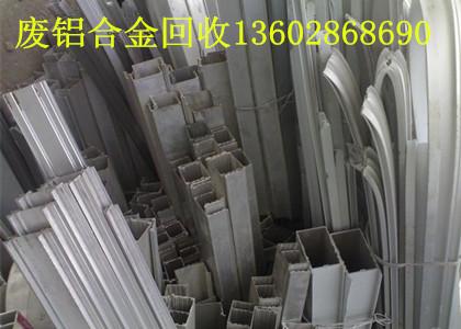 广州黄埔区庙头再生资源回收公司、组图