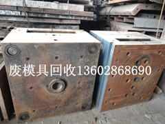 广州海珠区土华废铝回收价哪里高,好不好