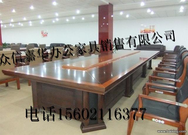 多媒体会议桌-高档会议桌-大型会议桌-现代会议桌尺寸