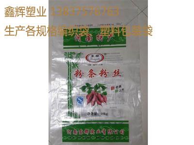 汝州市新鑫�x塑�I有限公司供��好用的食品袋 食品包�b袋�S家