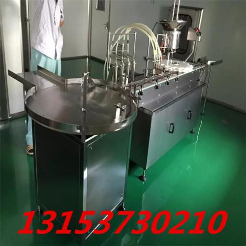 热销西林瓶液体分装机、液体分装机、液体灌装机厂家