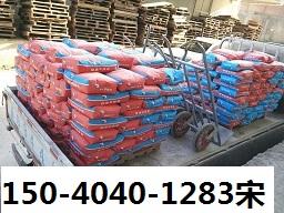 内蒙古防冻静力封桩灌浆料厂家价格