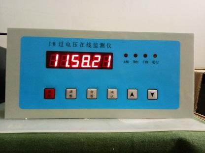 合肥IM过电压在线监测仪