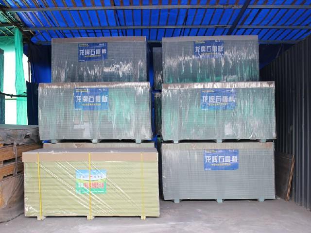 龙牌石膏板的范围如何杭州龙牌石膏板厂家