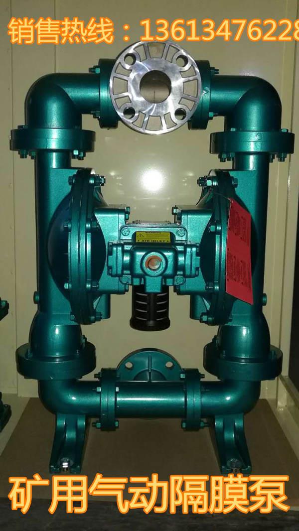 江苏云南BQG2000.45矿用风动隔膜泵