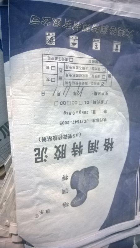 沈阳耐酸碱胶泥价格优惠13940946662