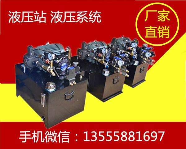 绥化板料折弯机液压系统板料折弯机液压系统厂家直销