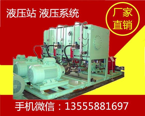 伊春板料折弯机液压系统板料折弯机液压系统型号大全