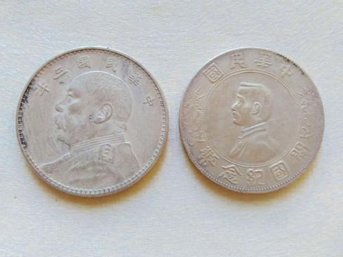 晋城哪里可以鉴定出手中华民国纪念币古钱币