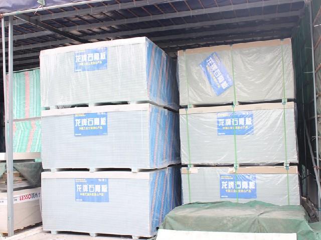 苏州品牌龙牌石膏板供应商-无锡龙牌石膏板