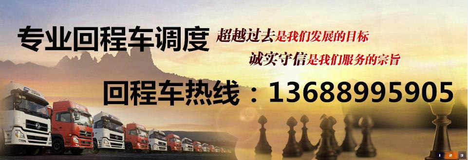 中山市古镇有到柳州市鹿寨县6米8高栏车出租箱式货车出租