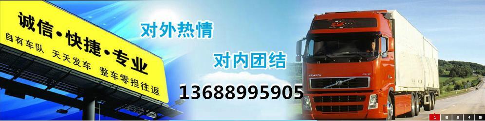 阳江市阳春市有到邵阳市邵东县6米8高栏车出租箱式货车出租