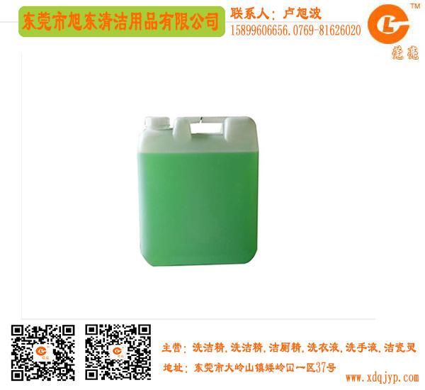 东莞洗衣液供应商、广州洗衣液供应