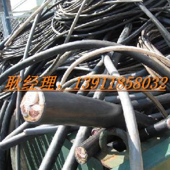 台州玉环县废旧电缆线 现金回收