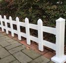 安徽滁州草坪花园护栏行情价格