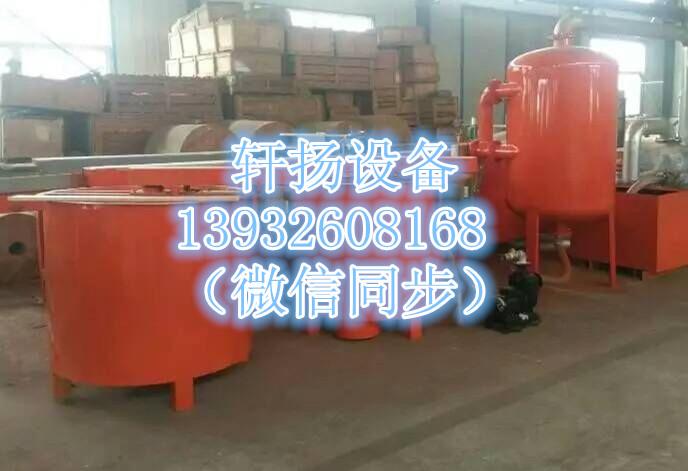 周口大型聚苯板生产线厂家规格报价